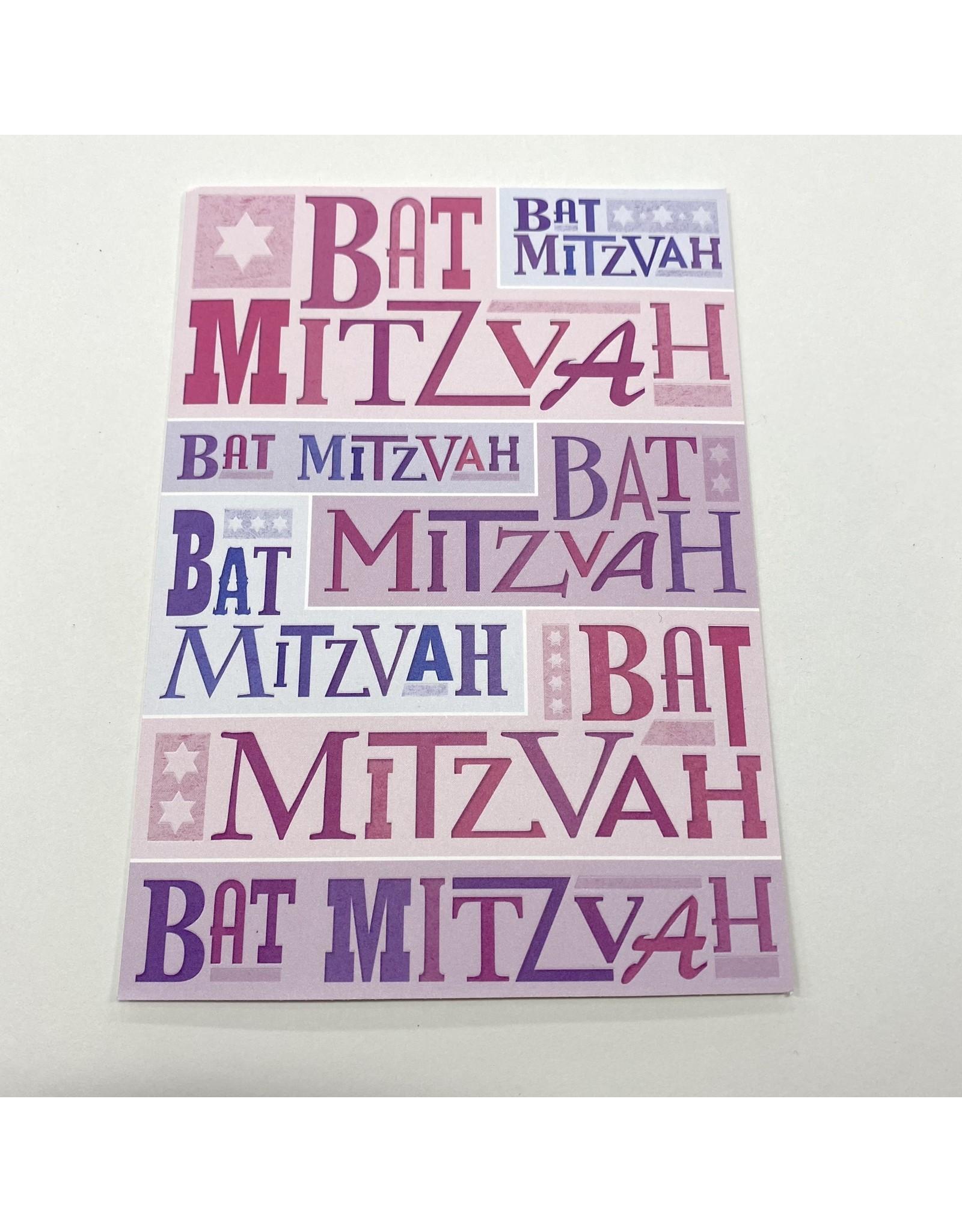 Design Design Greeting Card - Bat Mitzvah