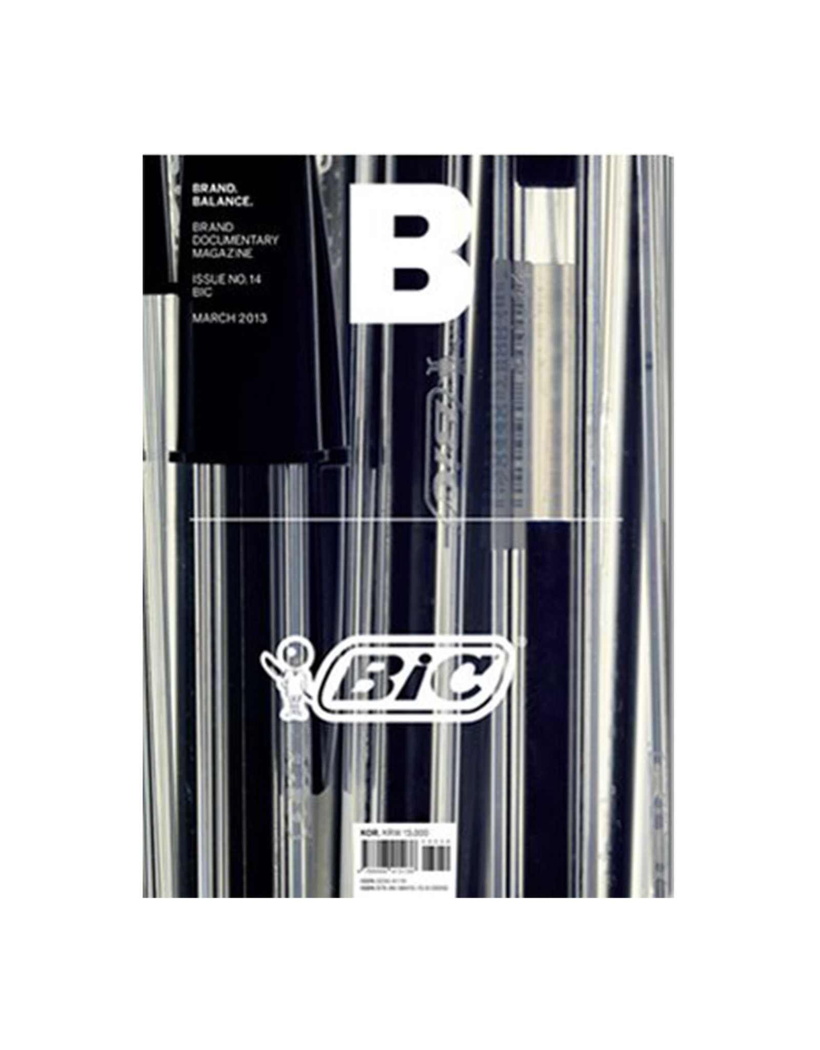 Magazine B, Issue 14 Bic
