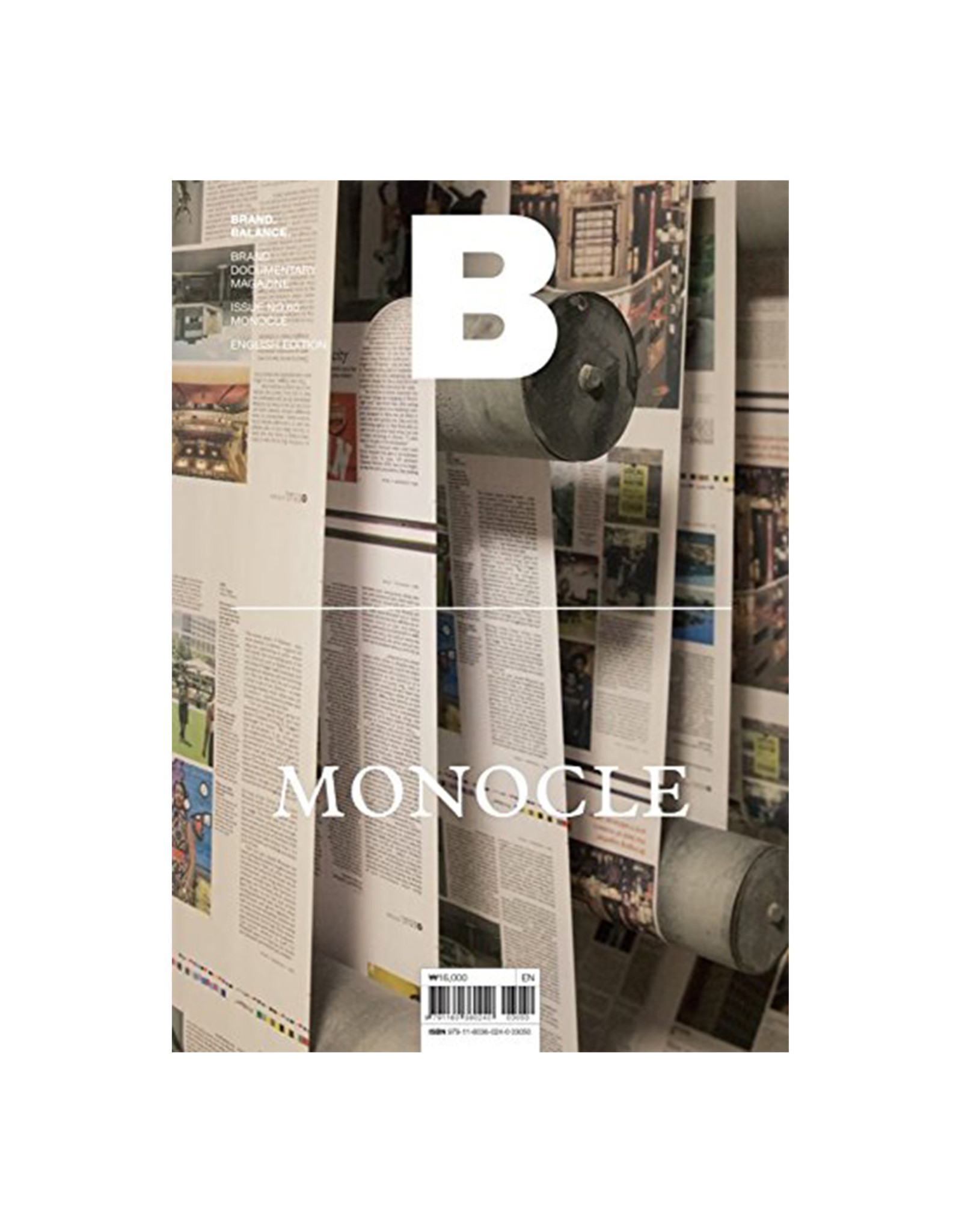 Magazine B, Issue 60 Monocle