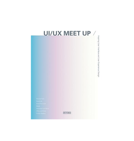 UI/UX MEET UP: Inspiring User Interface and User Experience Design