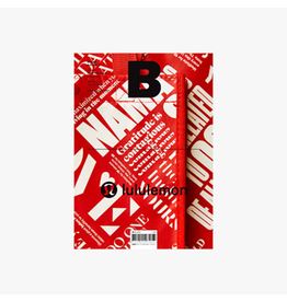 Magazine B, Issue 75 Lululemon