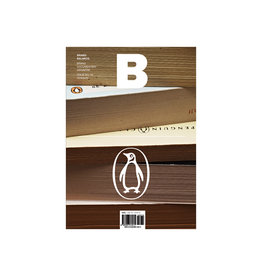 Magazine B Issue #10 Penguin