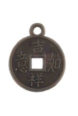 Chinese Coin 14mm Antique Brass x10