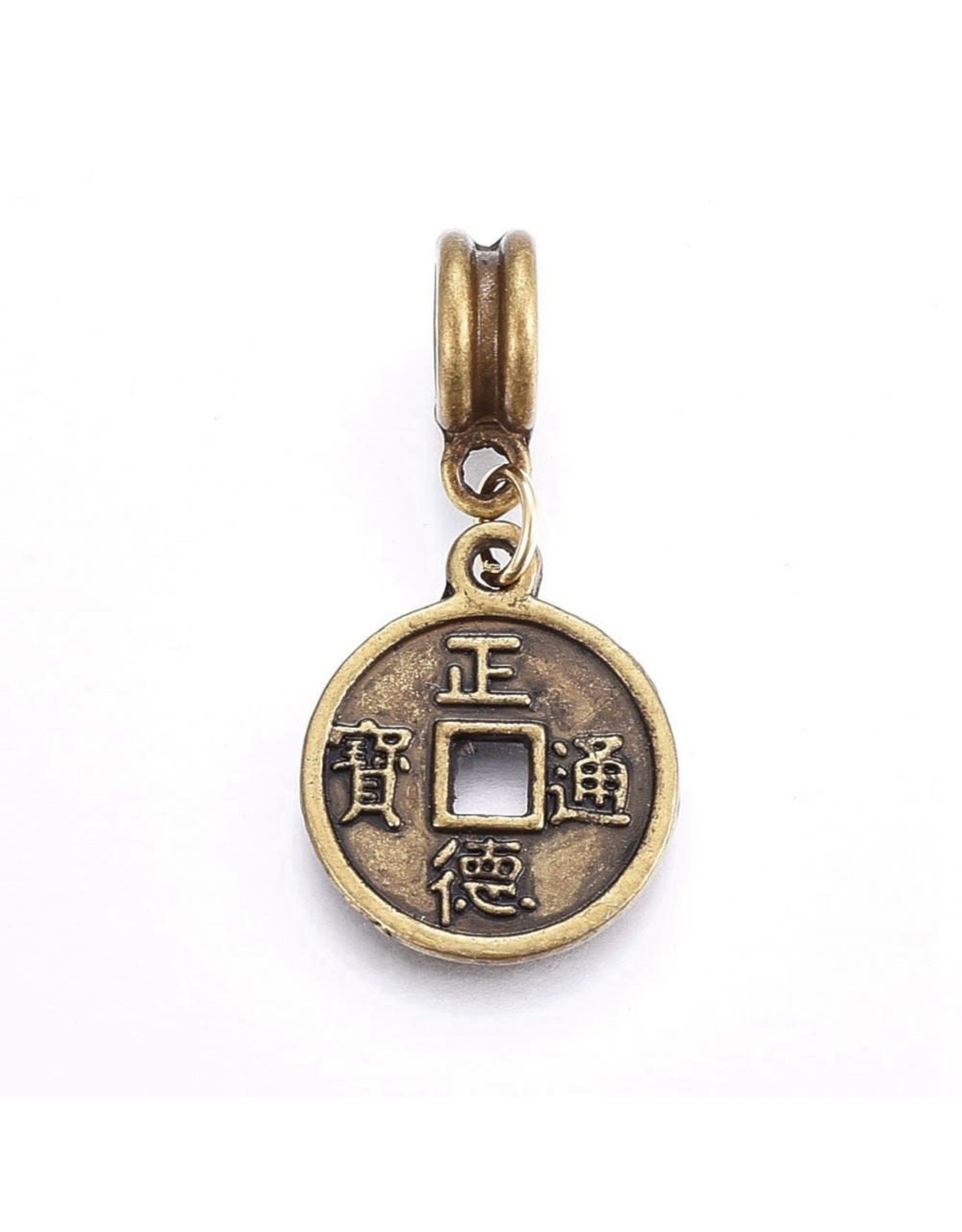 Chinese Coin with Bail 18.5x15x1.5mm Antique Brass NF x5