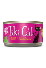 Tiki Cat Tiki Cat Grill Tuna in Crab Surimi 2.8 oz