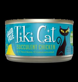 Tiki Cat Tiki Cat Luau Chx 2.8 oz