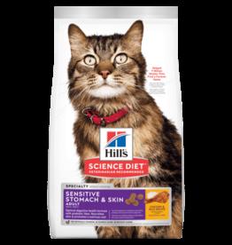 Hill's Science Diet Cat - Sensitive Stomach/Skin