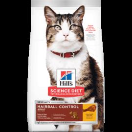 Science Diet Science Diet Cat - Hairball Control
