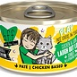 "Weruva BFF PLAY ""Laugh Out Loud"" Chicken & Lamb 5.5oz can"