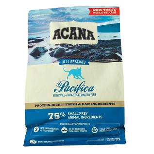 Acana Acana Cat - Pacifica 1.8kg