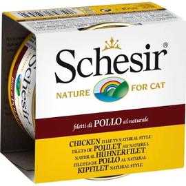 Schesir Schesir Chicken Fillets Entree with Rice Natural Style 85g