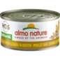 Almo Nature Almo Cat Nature HQS Natural Chicken and Quinoa in Broth Can 70g