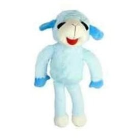 MULTIPET Lamb  Chop Dog Toy Blue