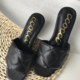 Cleo Quilted Slides