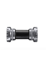 Shimano BOTTOM BRACKET PARTS, BB-RS500, RIGHT & LEFT ADAPTER