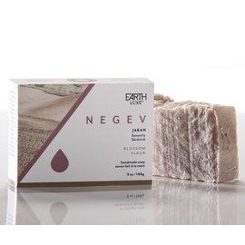 NEGEV: Serenity (Blossom) Soap