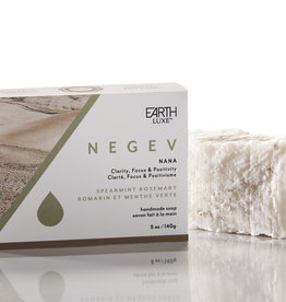 NEGEV: Focus & Positivity (Spearmint Rosemary) Soap