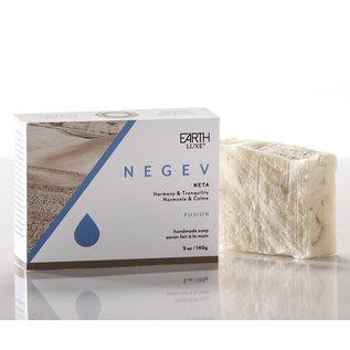 Negev - Neta Harmony & Tranquility (Fusion) Soap