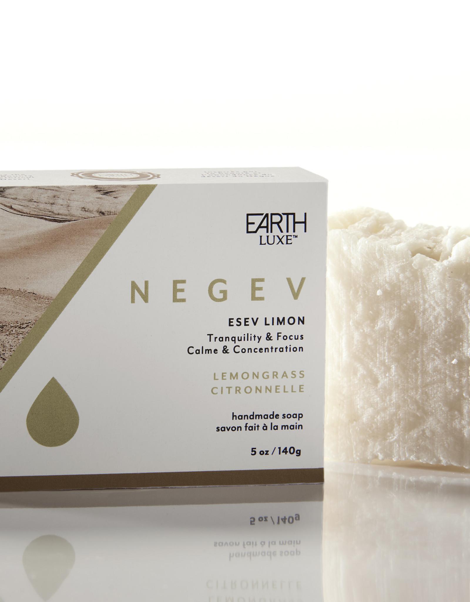 NEGEV: Tranquility & Focus ( Lemongrass) Soap