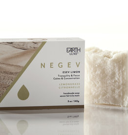 NEGEV: Tranquility & Focus ( Lemongrass) Soap