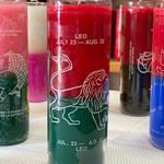 Zodiac Leo 7 Day Candle