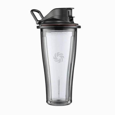 VITAMIX Blending Cup Accessory - (1) 20 Ounce Blending Cup