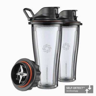 VITAMIX Blending Cups Starter Kit - (2) 20 Ounce Blending Cups + (1) Blade Base