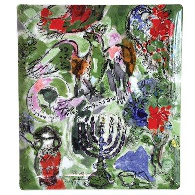 "BERNARDAUD The Hadassah Windows - Marc Chagall Matzah Plate-10.6X9In - ""Asher Tribe"""