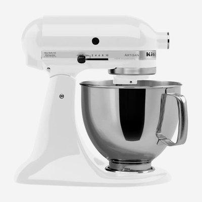 KITCHENAID 5-Quart Artisan Stand Mixer - White