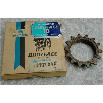 Shimanp Dura-ace Track modle Sproket 14 teeth fixed gear