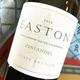 Easton Wines, Estate Zinfandel