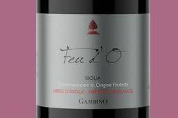 Gambino Winery Feu D'o Rosso