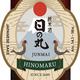 Hinomaru Junmai, Sake