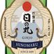 Hinomaru Jozo Ginjo, Sake
