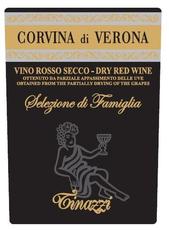 Tinazzi, Corvina di Verona (2017)
