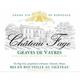 Château Fage, Graves de Vayres Blanc (2018)