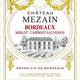 Château Mezain, Bordeaux (2017)