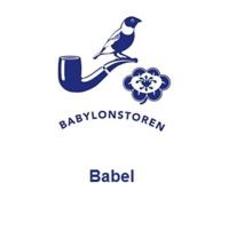 Babylonstoren, Babel (2019)
