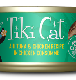 Tiki Pets Cat Tuna & Chicken Shredded - Grain-Free 2.8oz