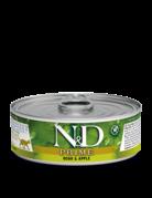 Farmina Feline Grain-Free Prime Boar & Apple