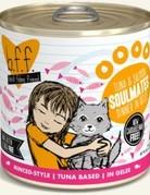 WERUVA Feline Grain-Free B.F.F. Tuna & Salmon Soulmates