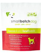 SmallBatch Pets Canine Freeze-Dried Beef Recipe