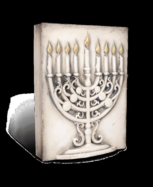 SP12 Hanukkah Menorah