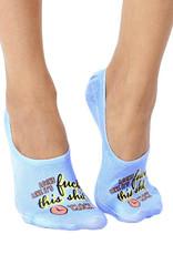 Living Royal F This O'Clock Liner Socks