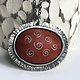 Susan Remnant Necklace - Red Enamel Oval