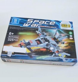 Hayes Specialties Space Ship 325pc Block Set