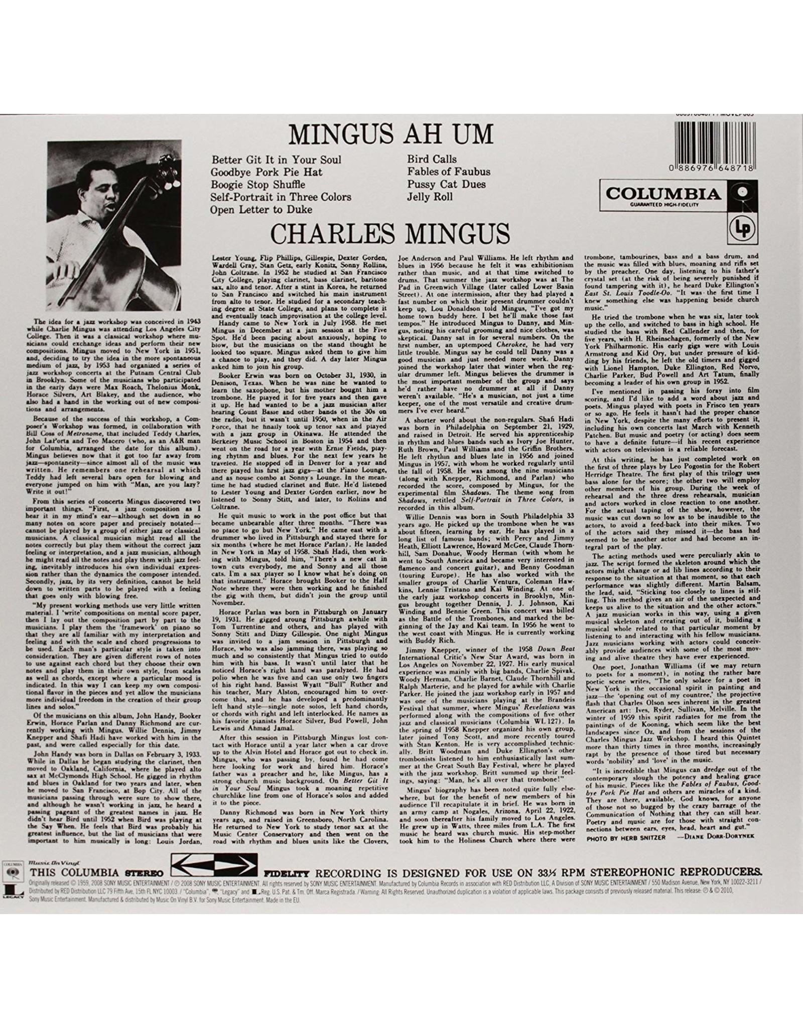 Charles Mingus - Mingus Ah Um (Music On Vinyl)