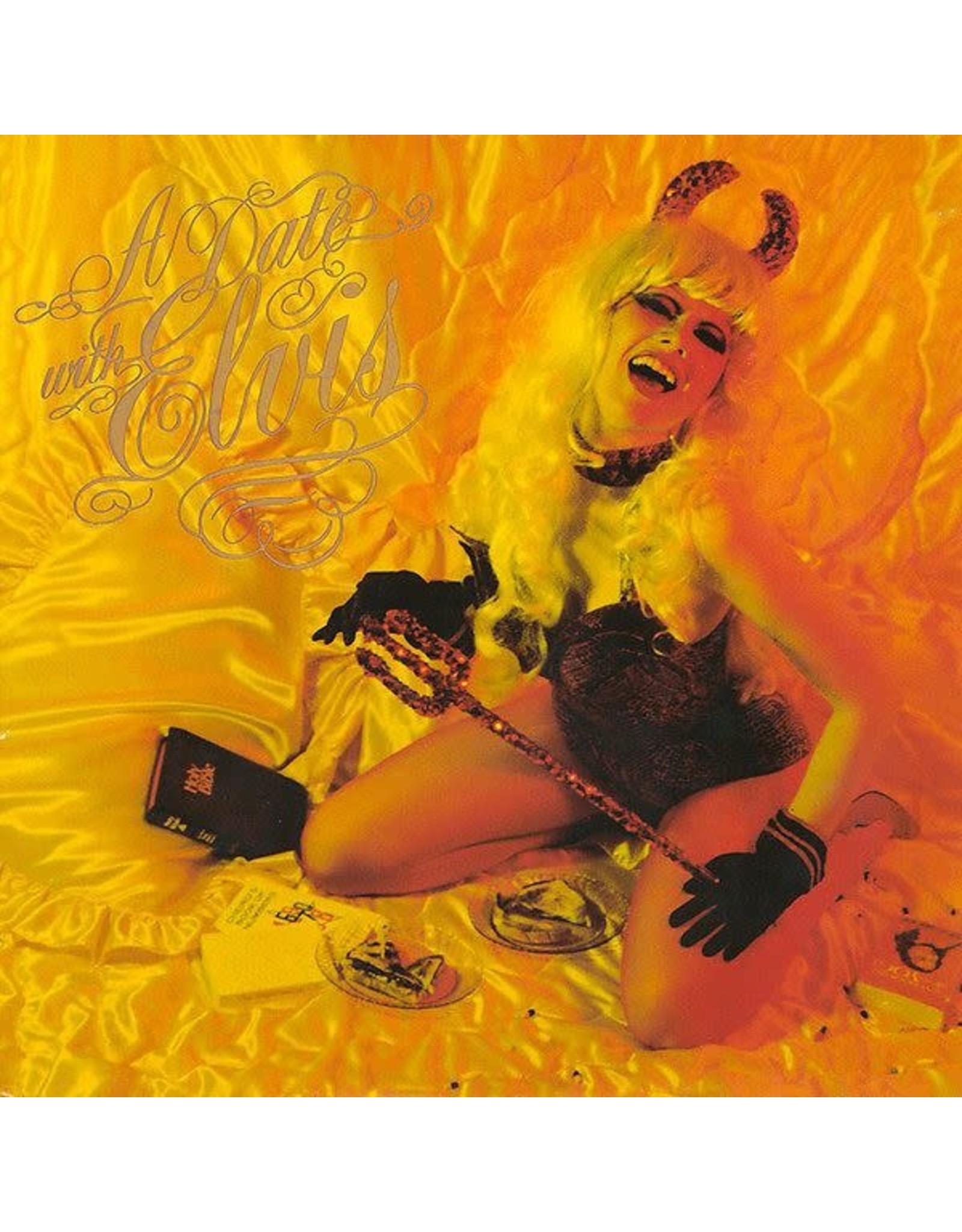 Cramps - Date With Elvis (Seville Orange Vinyl)