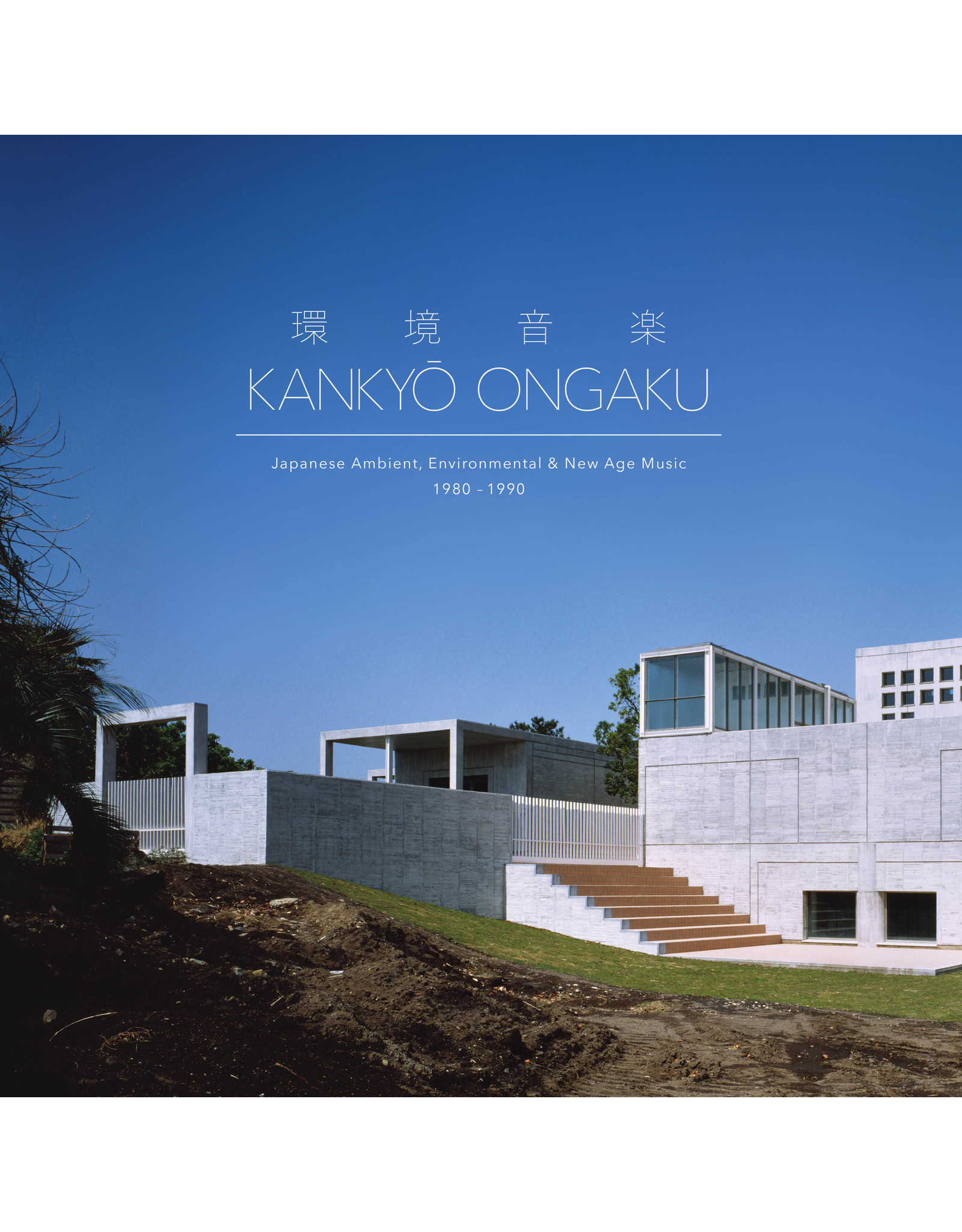 Kankyo Ongaku - Japanese Ambient, Environmental & New Age Music (Triple Vinyl Deluxe)