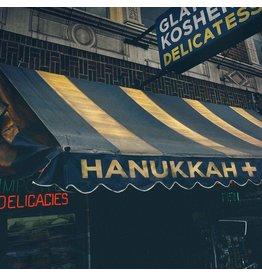 Various - Hanukkah +